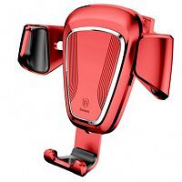 Автодержатель holder Baseus Gravity Car Mount red